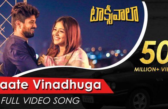 Maate Vinadhuga Video Song – Taxi Waala
