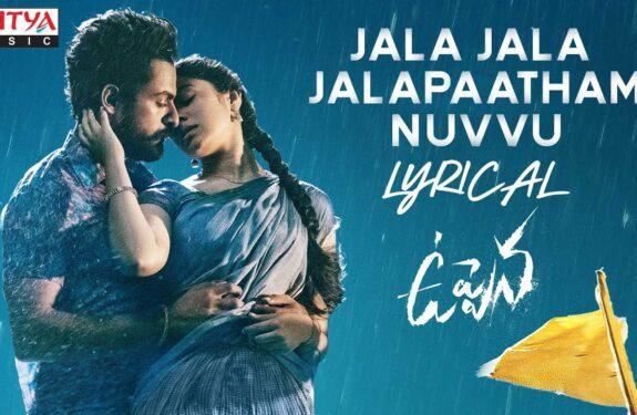 Jala Jala Jalapatham Song Lyrics – Uppena Movie